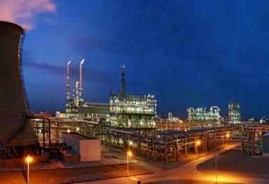 енергетската и хемиската индустрија